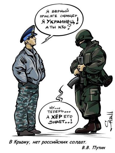 В Симферополе вооруженные силовики провели обыск в квартире члена Меджлиса: вели себя дерзко и грубо - Цензор.НЕТ 5244